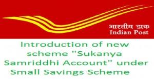 Sukanya Samriddhi Accounts image