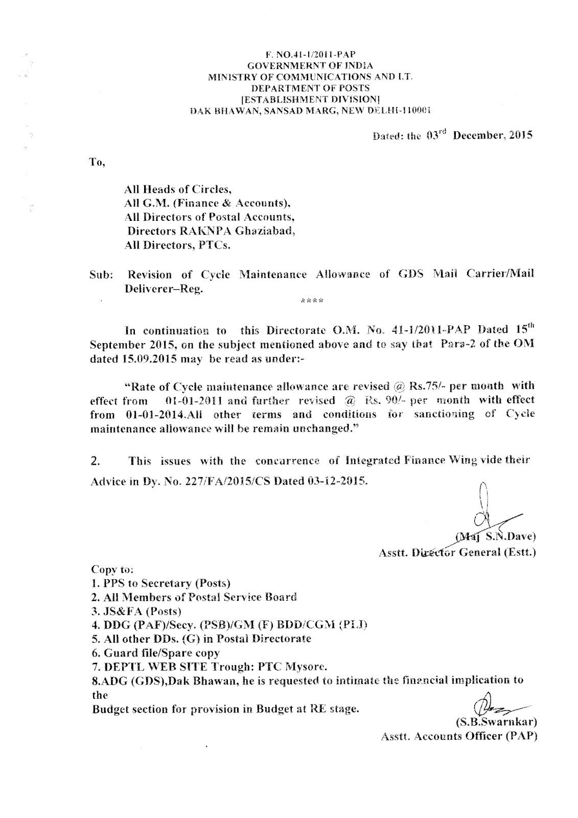 GDS on Cycle maintenance allowance