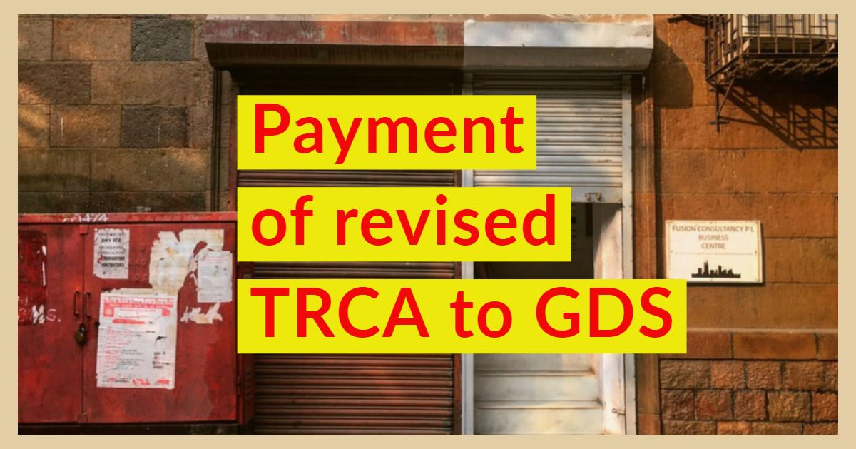 GDS - TRCA