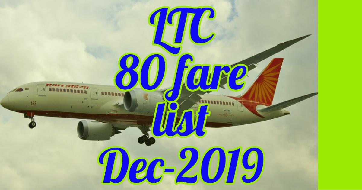 Ltc 80 fare list dec-2019