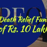 EPFO Death relife