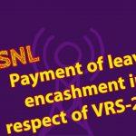 BSNL Employees News