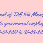 DA 3% Mainpur state govt employees 01-10-2019 to 31-03-2020