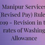 washing allowance