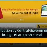 CGHS contribution by Central Government pensioners through Bharatkosh portal