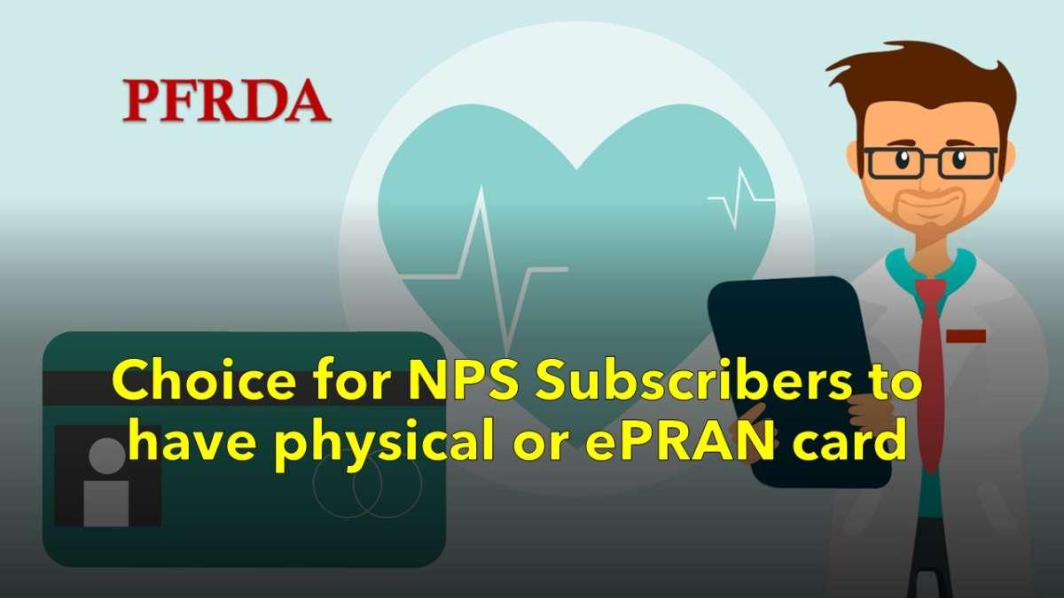 NPS E-PRAN