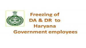 Haryana DA&DR Freezing