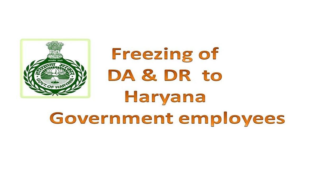 Haryana DA&DR Freezing