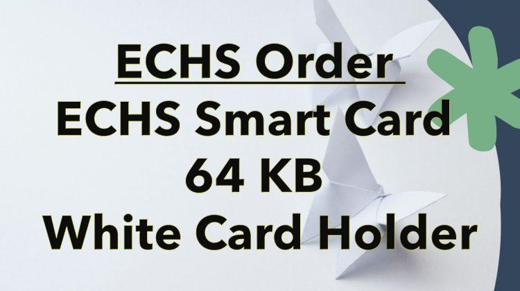 Smart Card 64KB white card
