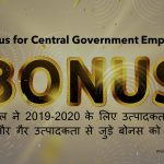 Bonus for CG Employees