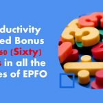 Bonus 2019-2020 for EPFO