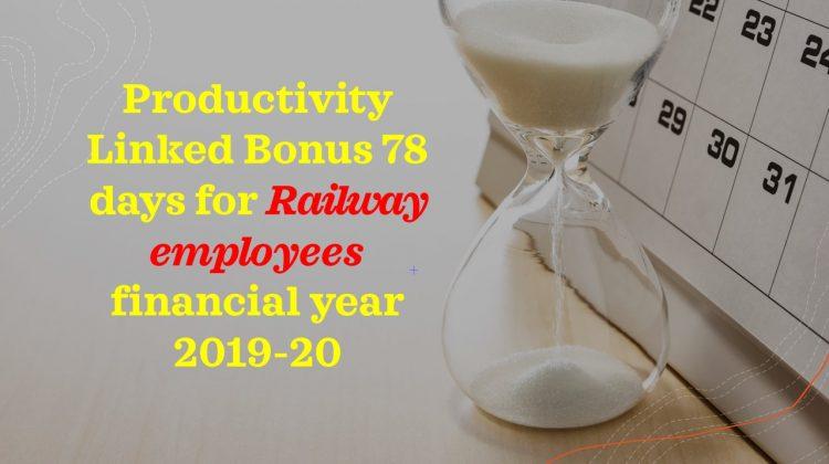 Bonus for railway employees 2019-2020