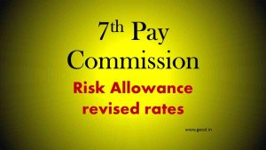 7th cpc risk allowance