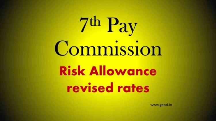 7th cpc risk allowance