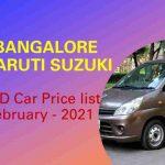 CSD Car Price list 2021